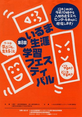 2002-08fest-01s.jpg